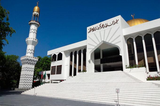Мечеть Великой Пятницы Мале