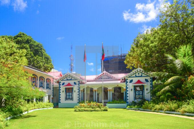 Mulee Aage, Муле-аге, резиденция президента Мале