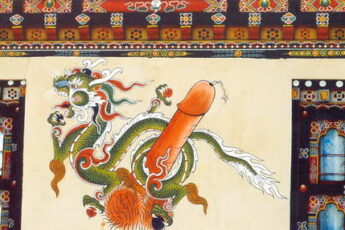 куда поехать на выходные, королевство Бутан, королевство фаллосов Бутан, интересные места, куда поехть на выходные интересные места