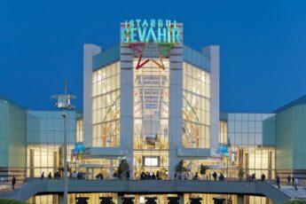 торговый центр Джевахир в Стамбуле, торговый центр Джевахир как добраться, торговый центр Джевахир что купить, торговый центр Джевахир магазины, торговый центр Джевахир развлечения